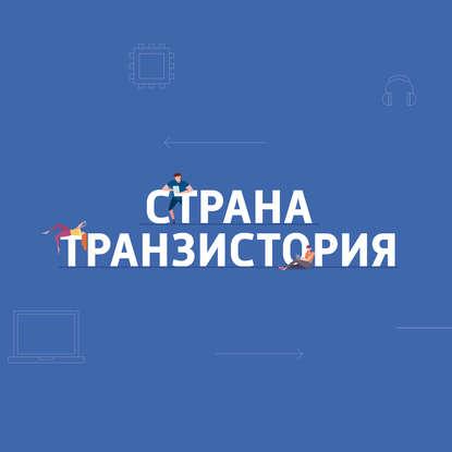 Картаев Павел Мнение Вахтанга Махарадзе о XiaomiMIA3