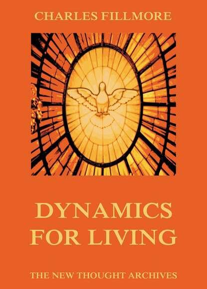Dynamics for Living фото