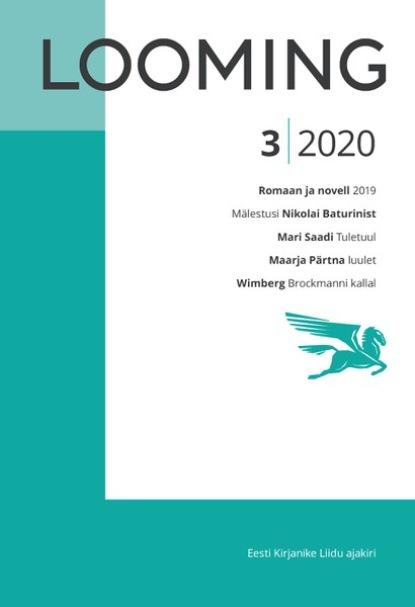 3 2020 Looming villu põldma kuidas kulgeb märts 2021 elumuutuste horoskoop