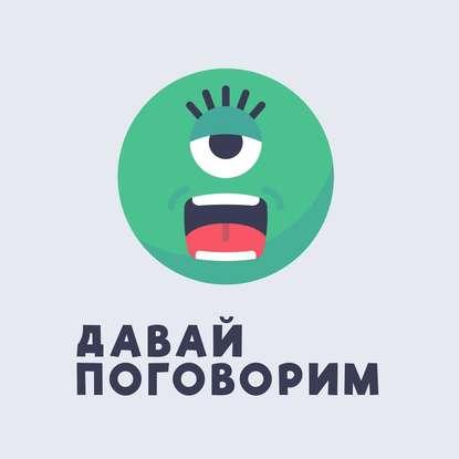 Фото - Анна Марчук 66 Интуитивное питание (часть 2). амара кей интуитивное питание разбивает мифы правильных диет