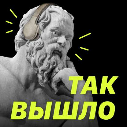 Фото - Андрей Бабицкий Чужой аборт — это наше дело? андрей бабицкий лучший в мире этический подкаст вопросы слушателей