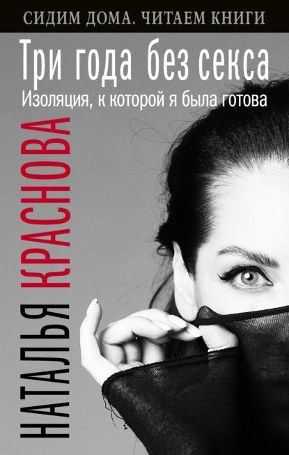 читать книги без регистрации бесплатно онлайн женские современные жизненные романы