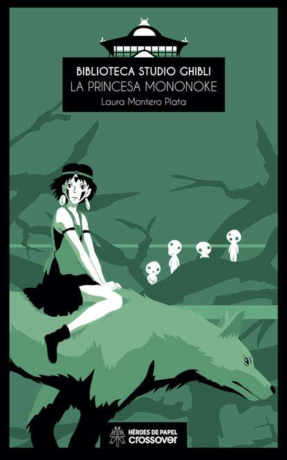 Laura Montero Plata Biblioteca Studio Ghibli: La princesa Mononoke marta garcía villar biblioteca studio ghibli el viaje de chihiro