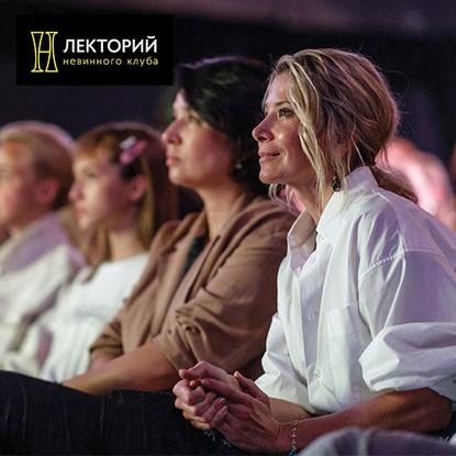 Александра Вильвовская Как жить без стресса?