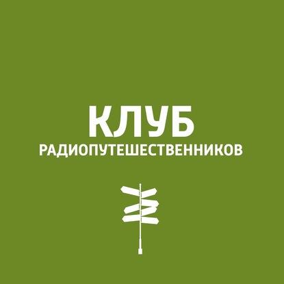 Пётр Фадеев Зеленоград недорого