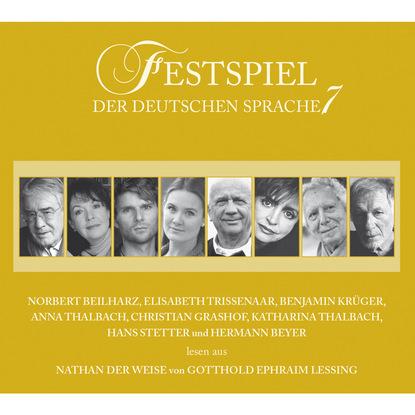 Фото - Gotthold Ephraim Lessing Festspiel der deutschen Sprache, Vol. 7: Nathan der Weise hans thies lehmann tragödie und dramatisches theater