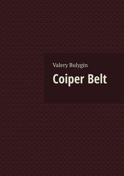 Valery Konstantinovich Bulygin CoiperBelt valery konstantinovich bulygin contiguity