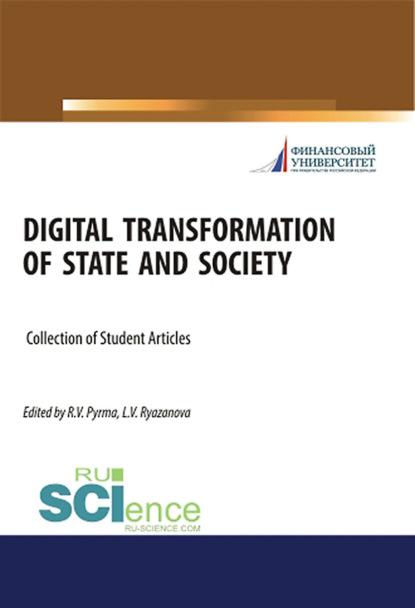 Коллектив авторов Digital transformation of state and society недорого