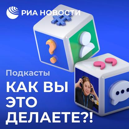 Юлия Шойгу о работе Центра экстренной психологической помощи МЧС