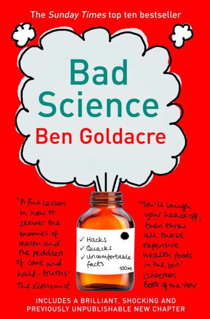 Ben Goldacre Bad Science ben agger the virtual self