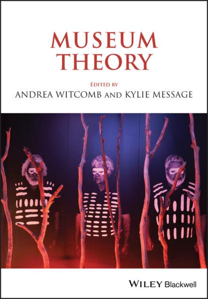 Группа авторов Museum Theory недорого