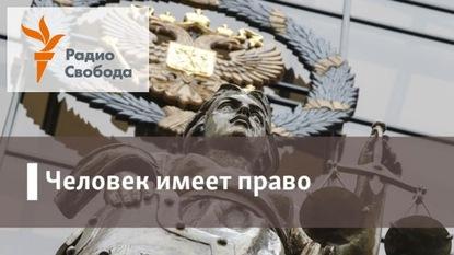 Наталья Джанполадова Нагрузка для бюджета - 23 июля, 2019 наталья джанполадова осторожно двери закрываются 16 июля 2019