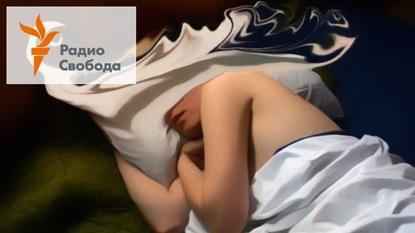 Игорь Померанцев Проспать трое суток - 24 февраля, 2019 игорь померанцев особенно ломбардия 03 февраля 2019