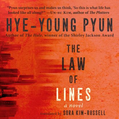 Sora Kim-Russell The Law of Lines (Unabridged) недорого