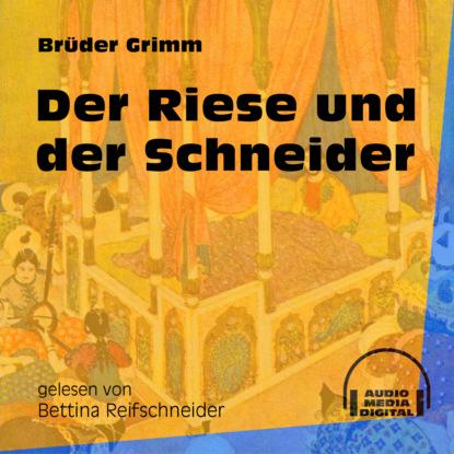 Brüder Grimm Der Riese und der Schneider (Ungekürzt) недорого