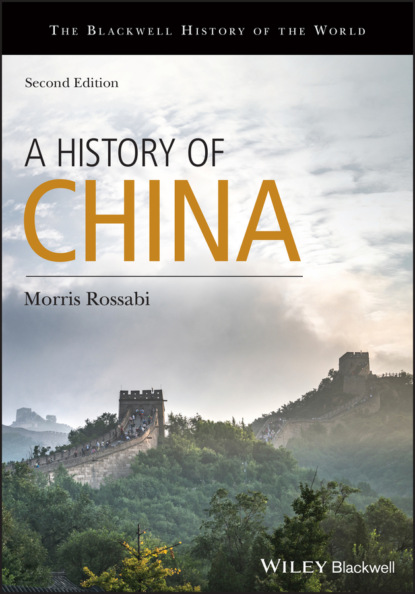 laurence j brahm art of the deal in china Morris Rossabi A History of China