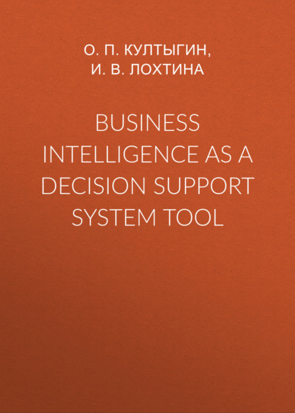 Business intelligence as a decision support system tool
