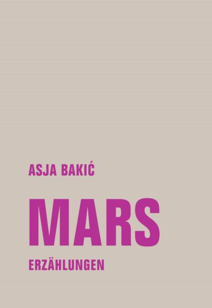 Asja Bakić Mars