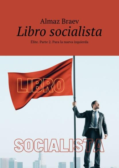Фото - Almaz Braev Socialistas. Élite. Parte2 carlos forment la formación de la sociedad civil y la democracia en el perú