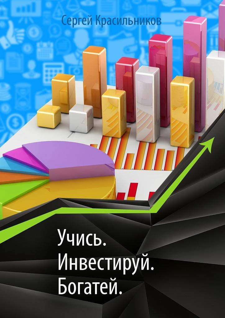 Инвестируй время в знания кредит онлайн тюмень все банки