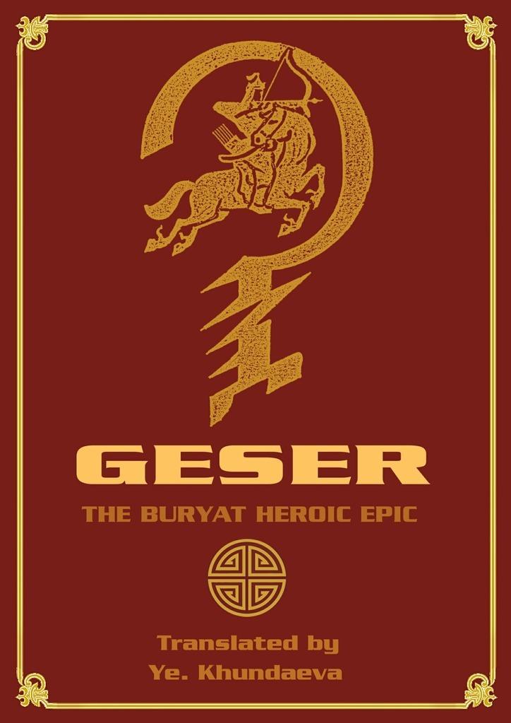 Geser. The Вuryat heroic epic