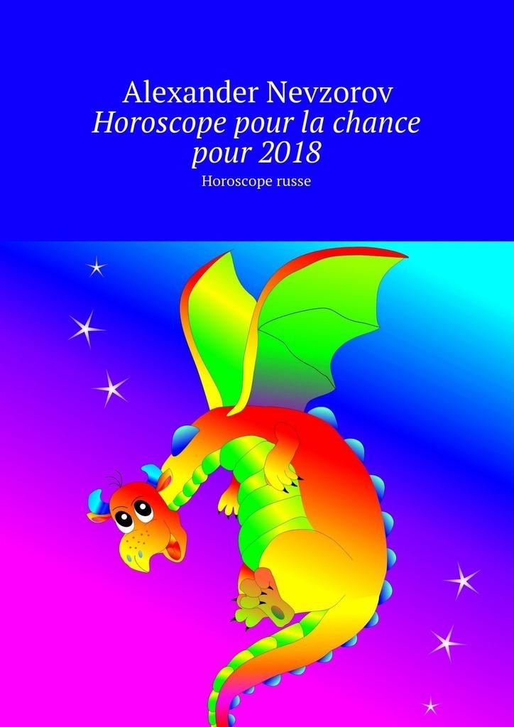 Horoscope pour la chance pour2018. Horoscope russe