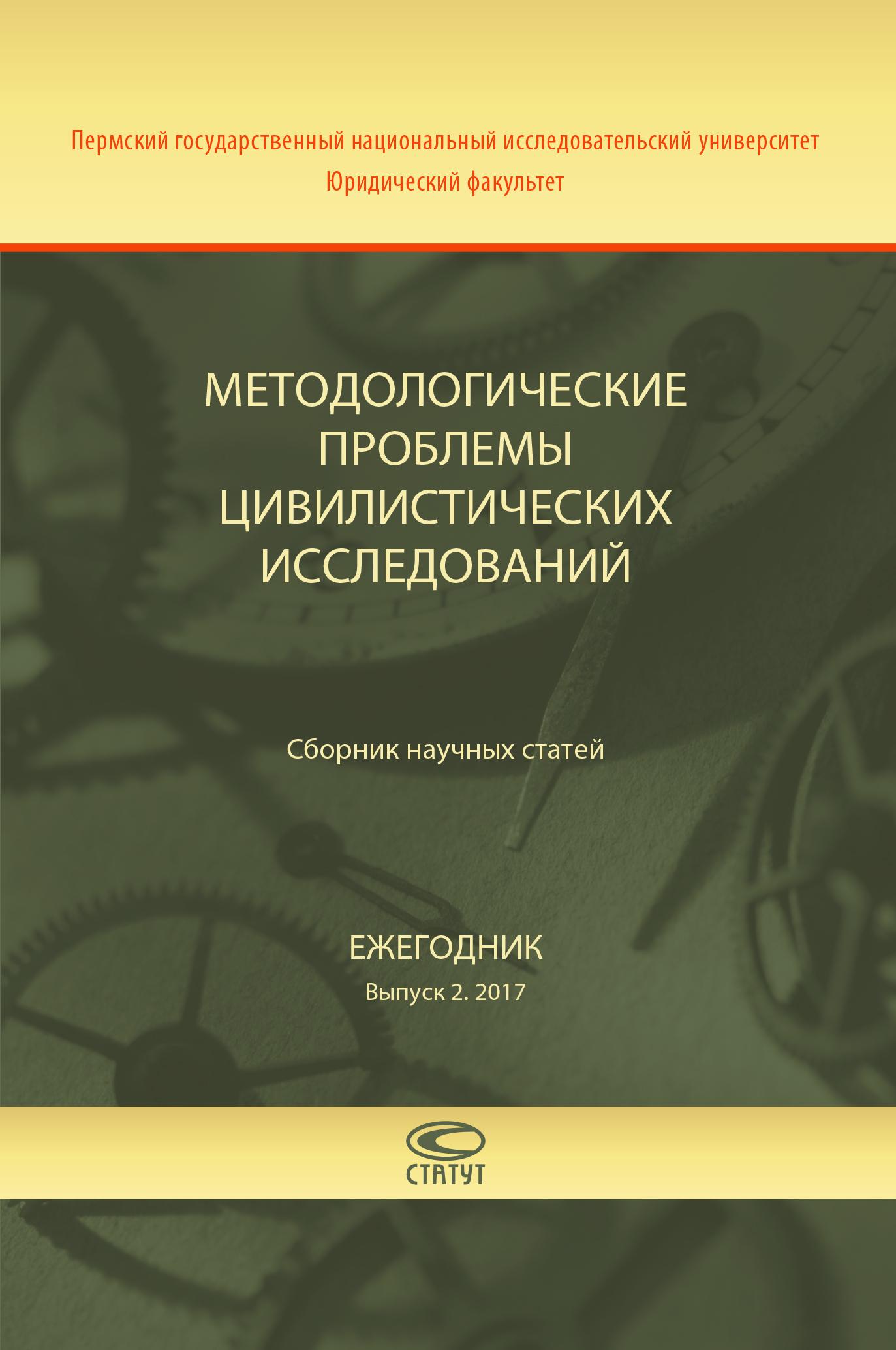 банки москвы кредиты