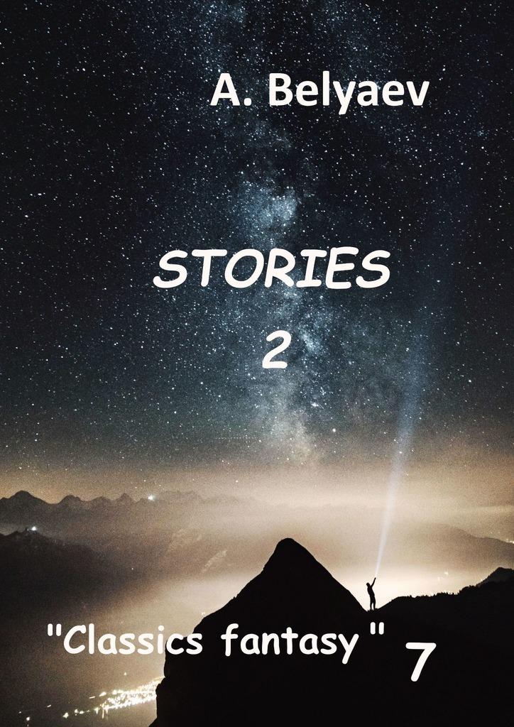 Classics fantasy–7. Stories-2