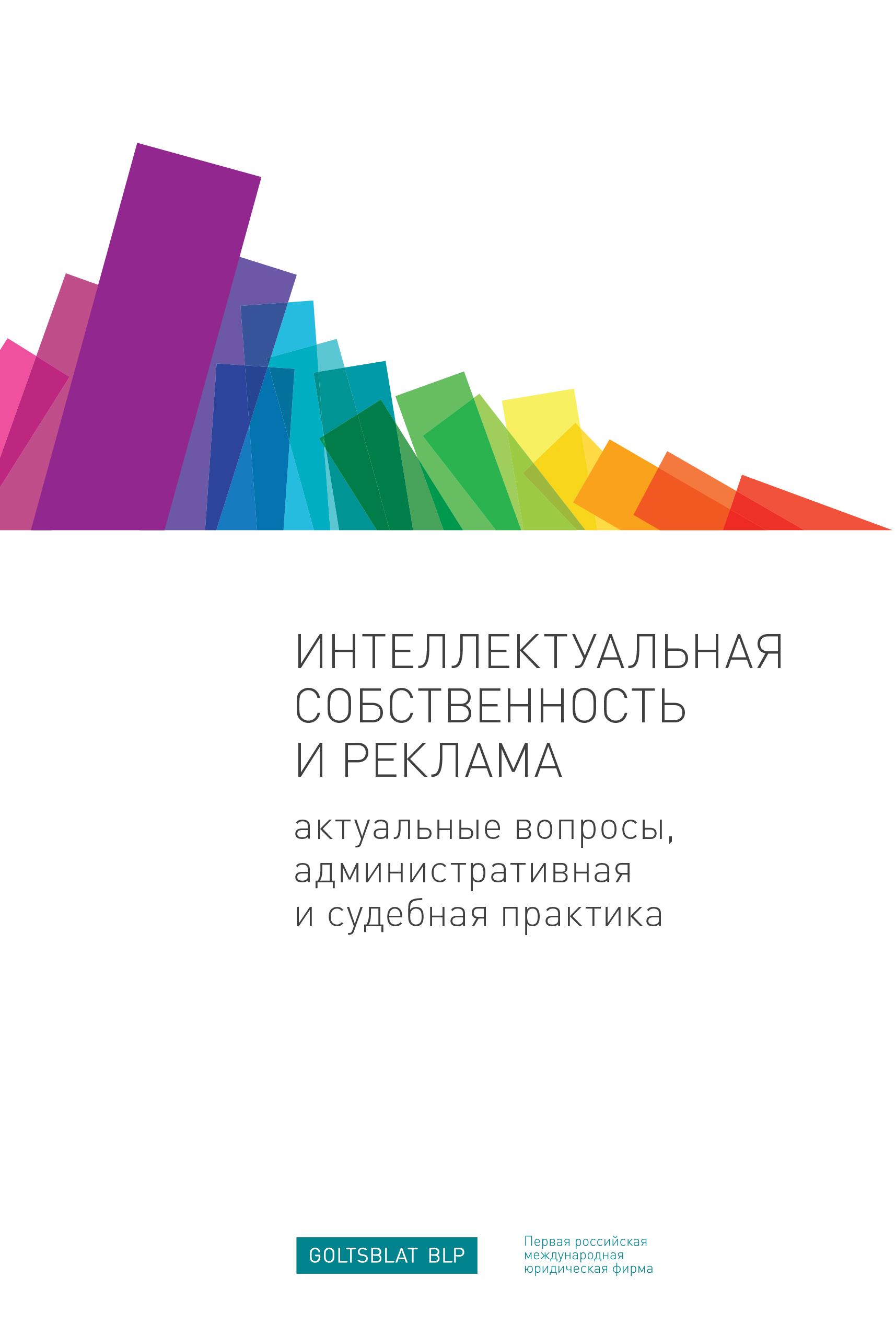 municipal partnership