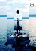 SoulSymbol
