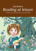 Reading at leisure. Чтение на досуге на английском и русском языках