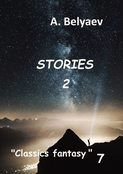 Classics fantasy – 7. Stories-2