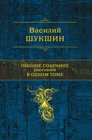 Как Андрей Иванович Куринков, ювелир, получил 15 суток