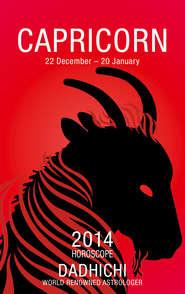 Capricorn 2014