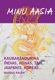 Minu Aasia