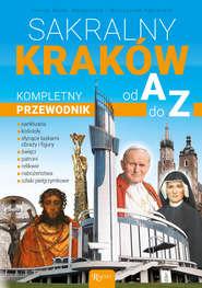 Sakralny Kraków
