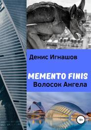 Memento Finis. Волосок Ангела