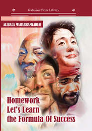 Homework Let's Learn the Formula Of Success