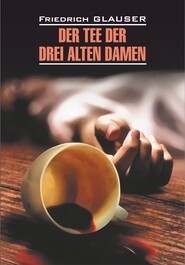 Der Tee der drei alten Damen \/ Чаепитие трех старух. Книга для чтения на немецком языке