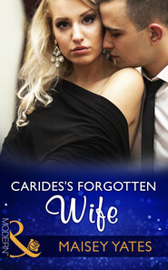 Carides\'s Forgotten Wife