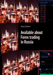 Available about Forex trading in Russia