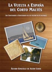 La vuelta a España del Corto Maltés