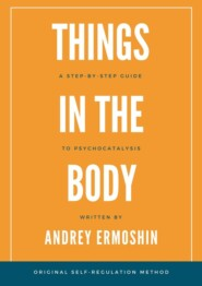 Things in The Body