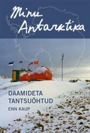 Minu Antarktika. Daamideta tantsuõhtud