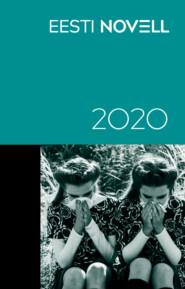 Eesti novell 2020