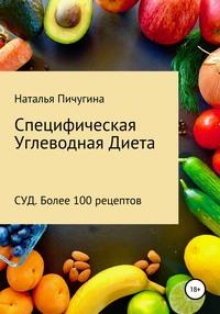 Dieta yellow pareri - Despre viața din România