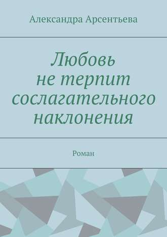 naklonenie-devushek-i-trusiki-skritaya-kamera-v-zhenskom-fitnes-zale