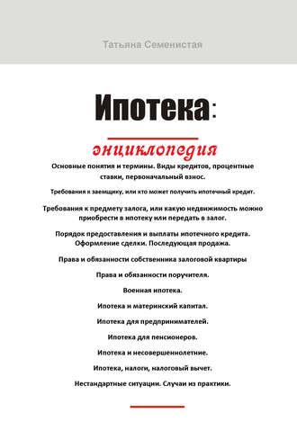 онлайн займ 1000 рублей без отказа на карту