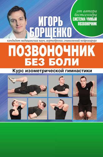 seks-i-gimnastika-odnovremenno-erotika