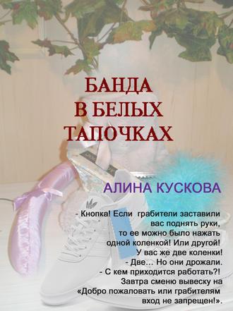 Климов Метелки